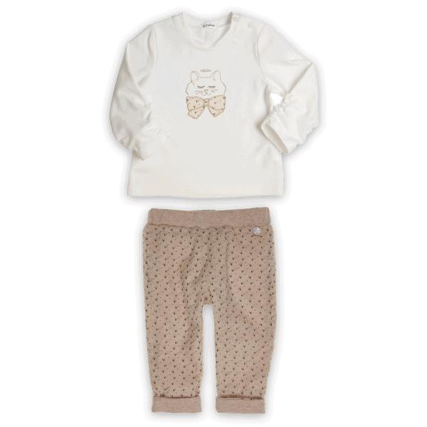 Gymp outfit meow de kleine vos